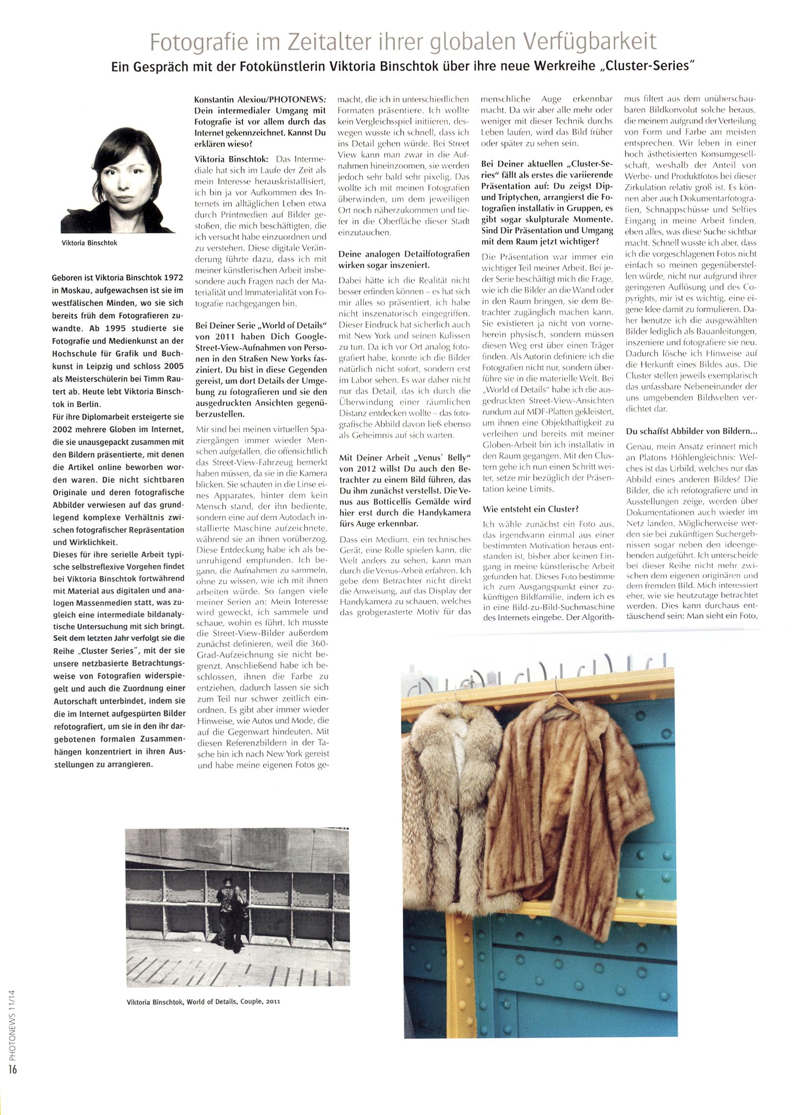 VBphotonews-small